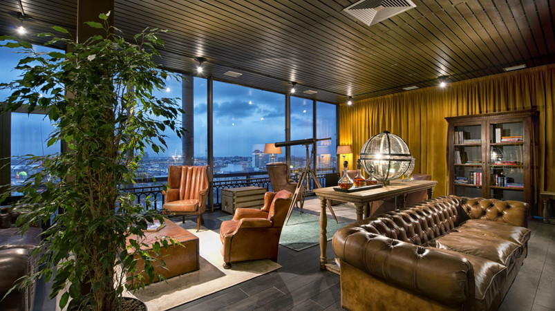 Hotel Excelsior Ludwigshafen Smokers Lounge